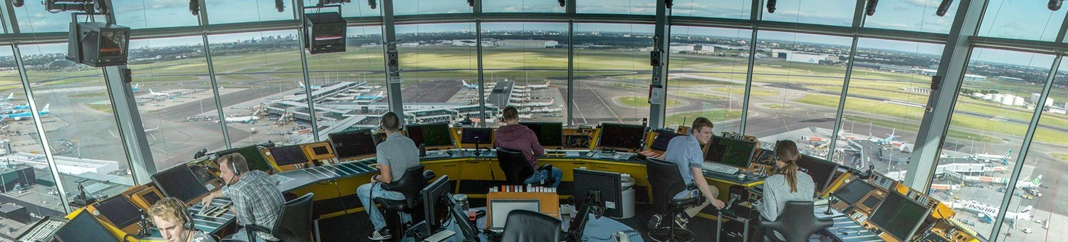 airport control room