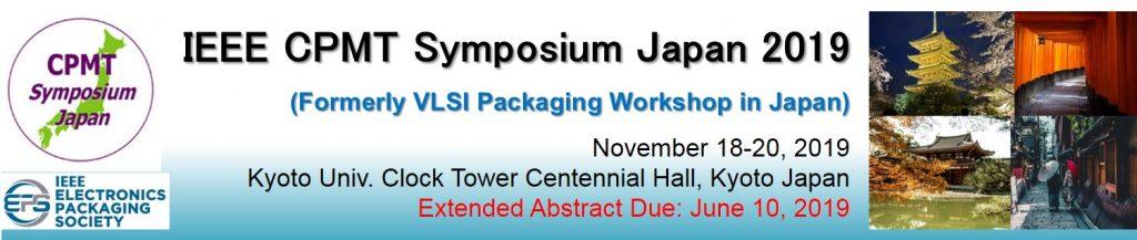 IEEE CPMT Symposium Japan 2019